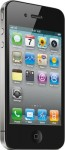 The Cheapest iPhone 4 Yet: $147 At Sam's Club